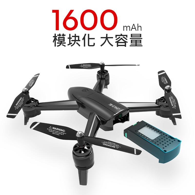 Unmanned Aerial Vehicle Aerial Photography 4K High-definition Profession Quadcopter Double Camera Optical Flow Fixed-Point Remot