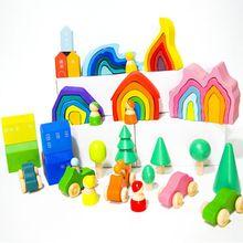 Building-Blocks Wooden Rainbow Educational-Toys Puzzle Kids No Hand-Eye Birthday-Gift