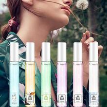 Brand Perfume 15ml Fragrance Long Lasting For Female Parfum Natural Milk Green L