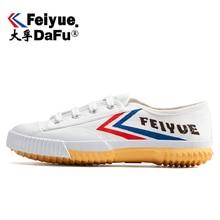 Dafu Feiyue Shaolin Kungfu Canvas Shoes Men's and Women's Sn