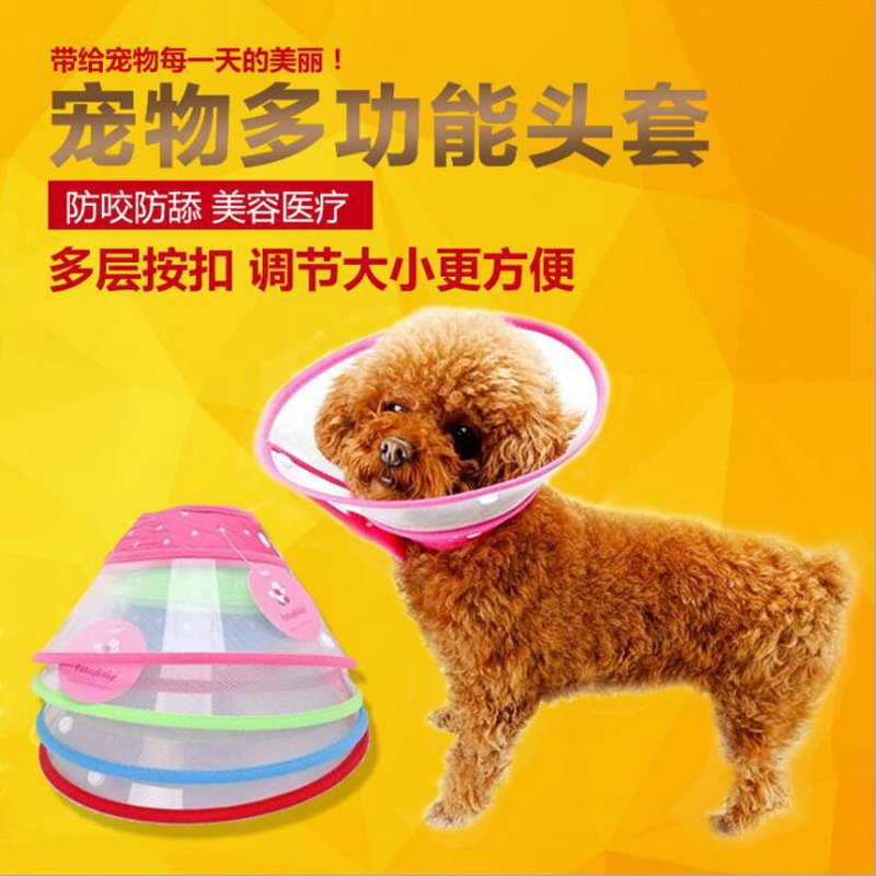 New Style Color Elizabeth Ring Beauty Hood Pet Fang Yao Quan Anti-Scratching Collar Pet Dog Beauty Circle
