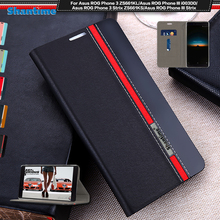 Leather Case For Asus ROG Phone 3 ZS661KL 3 Strix ZS661KS Case For Asus ROG Phone III i003DD III Strix Phone Case Back Cover