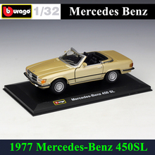 Bburago 1:32 1977 Mercedes-Benz 450SL simulation alloy car model plexiglass dustproof display base package Collecting gifts