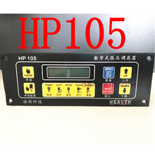 2018 Torch Height Controller THC HP105 for Arc Voltage CNC Plasma Cutting Machine(China)
