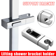 Bathroom Shower Head Holder Bracket Rack Adjustable Accessor