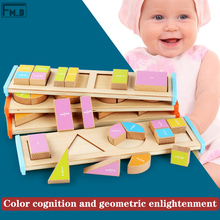 Wooden Geometric Pairing Shape Segmentation Combination Halving Learning Board Montessori Educational wooden  Toy