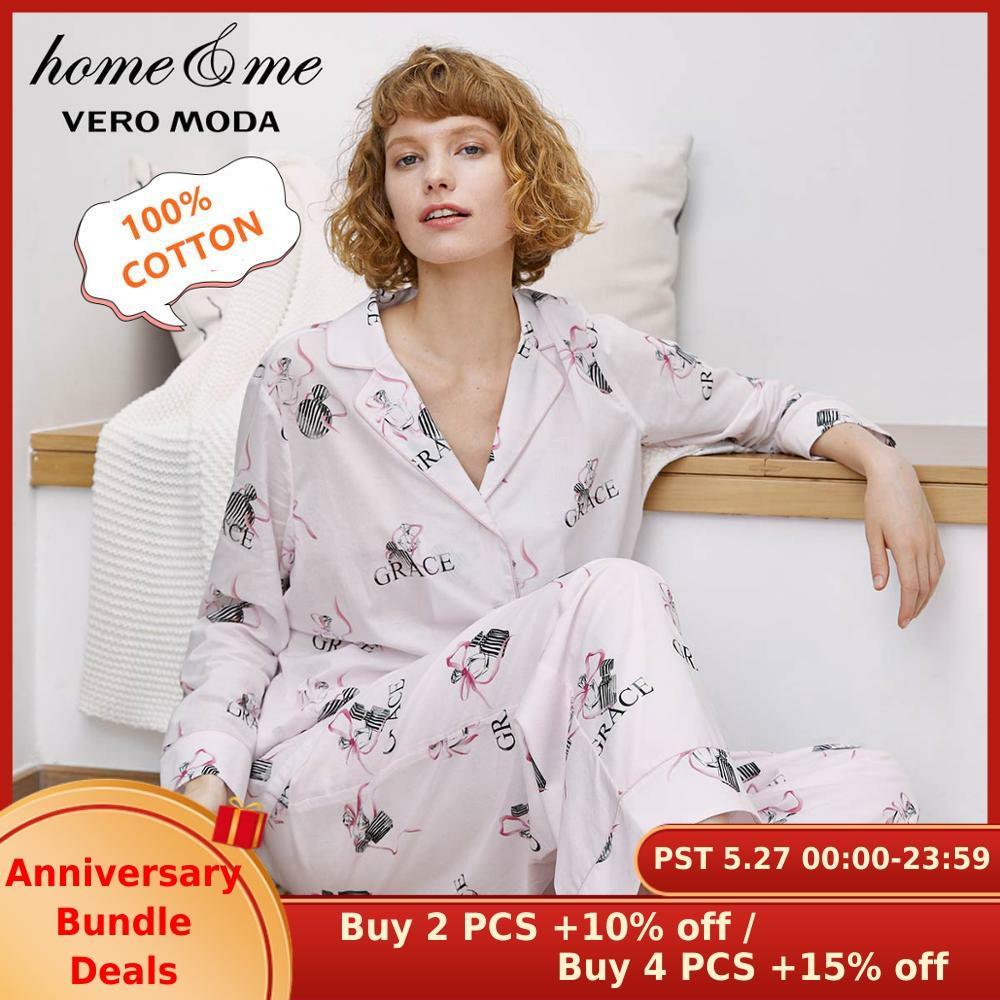 Vero Moda Women's 100% Cotton Long-sleeved Sleepwear Pajamas Sets   3193BS504