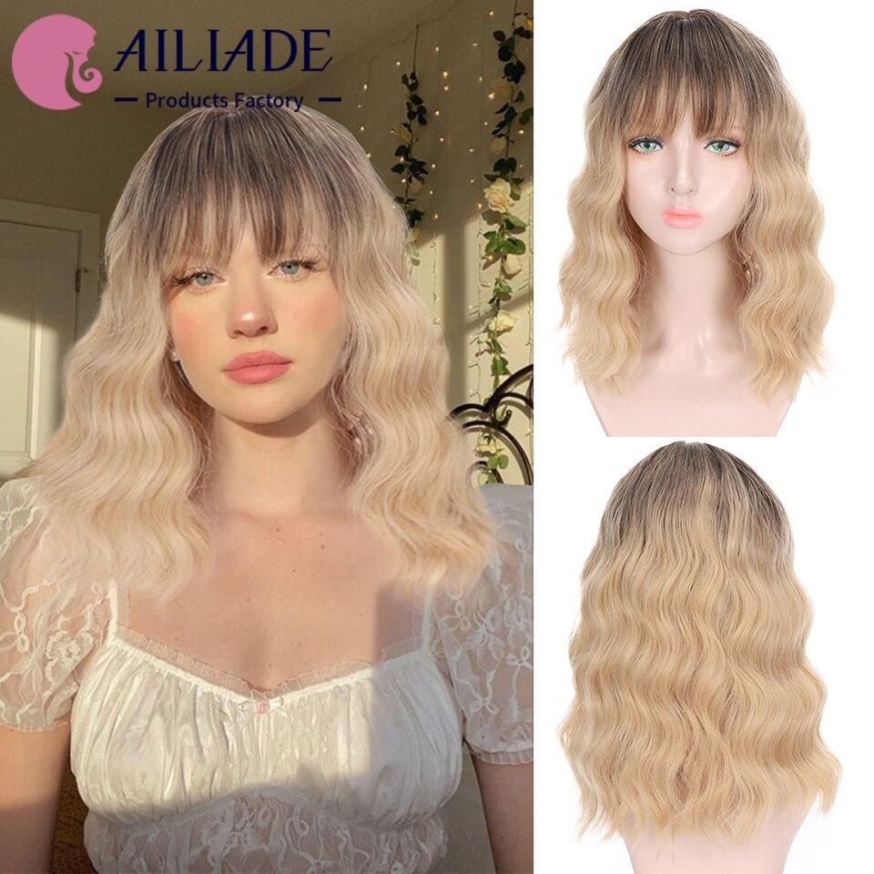 AILIADE синтетические волосы с эффектом деграде (переход от темного к светлые волосы волнистые волосы с челкой термостойкие парики для Для жен...