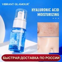 LEBENDIGE GLAMOUR Hyaluronsäure Gesicht Serum Feuchtigkeits Schrumpfen Poren Entfernen Feine Linien Anti-Aging Anti-Falten Tiefe Pflege 30ml