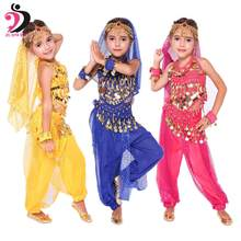 Kids Belly Dance (China)