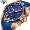 LIGE мужские s часы Топ бренд класса люкс военные спортивные часы мужские водонепроницаемые светящиеся наручные часы Аналоговые кварцевые ча...