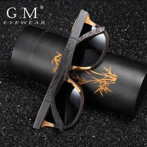 GM Wood Sunglasses Skateboard Bamboo Vintage Women Polarized Luxury Frame Men's S5832