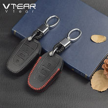Vtear Genuine Leather Car key case For Peugeot 3008 3008GT 5008 Accessories Interior Auto Protector Cover car key chain(China)