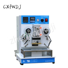 ZY-RM3 Hot Stamping Machine Production Date 220V/60HZ Pneumatic Stamp Horizontal and Vertical Font