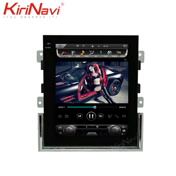 "KiriNavi Tesla Style Vertical Screen 10.4"" Android 7.1 Car Radio GPS Navigation For Porsche Macan Car Dvd Multimedia Player WIFI"