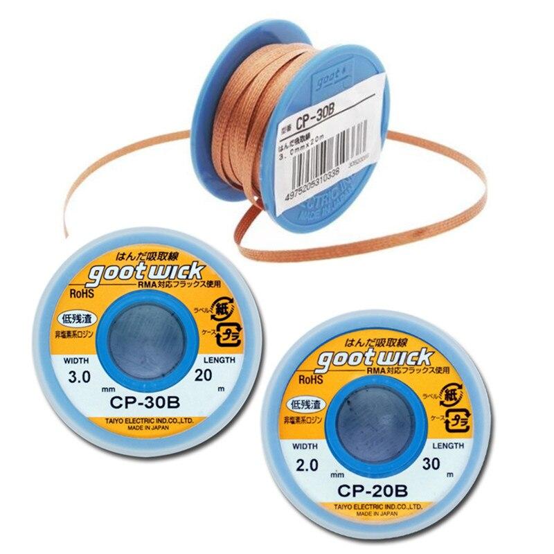 3 0mm 20M Desoldering Wick Desoldering Braid Solder Remover BGA Solder Wick Welding Tools Japan Original Goot Wick CP-30B