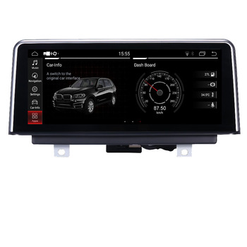 In Stock 10.25Android 9.0 Car Radio GPS for BMW X5 E70 (2007-2013) BMW X6 E71(2007-2014) Intelligence Car Multimedia Player image
