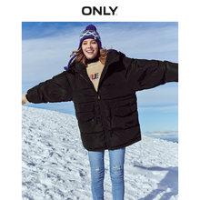 Пальто женское хлопковое свободного покроя, 119322510