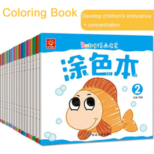 16-page children's painting coloring book Children kids Kill Time Book DIY Children's Puzzle Magic Coloring Book drawing book