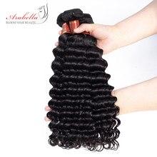 Tissage en lot péruvien Remy Deep Wave-Arabella | Couleur noire naturelle, Extension de cheveux, 3 pièces