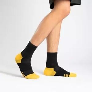 Image 2 - Youpin Socks Seven side antibacterial combed cotton medium tube mens socks white and gray 4 pairs average size Socks