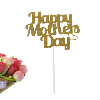 1X Happy Mother 's Day Cake Topper Cupcake Picks Sticks For Mom Day Gifts Gold Celebration Party Cake Decoration Supplies image