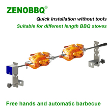 ZENOBBQ Deluxe BBQ Spit Rotisserie Electric Automatic USB Motor DC 5V Free Length Adjustment Camping grill Roaster Accessories