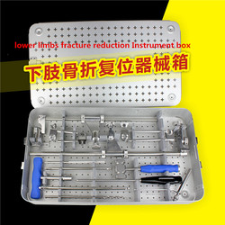 Orthopedic instrument medical femur distractor tibial retractor lower limb fracture reduction instrument kit Distraction forcep