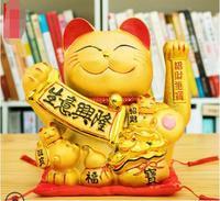 Hot Selling Gold Electric Shake Hand Money Cat Decoration Large Ceramic Fortune Cat Shop Gifts Maneki Neko Waving Hand Lucky Cat