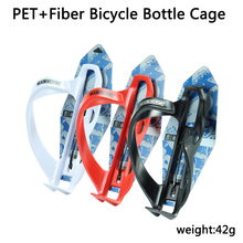 Bicycle Bottle Cages Ultralight PET+Fiber Material 42g MTB Road Bike Holder Accessories Gage