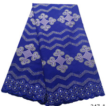 African soft Swiss voile lace fabric Nigerian sewing garment fabric  high quality hot sale 100%Cotton Voile Lace 247