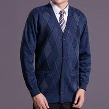 Men Elegant Lattice Pattern Knitting Cardigans Autumn Winter Thick Fleece Liner Sweater Man Blue Gray V-neck Jacquard Knitwear