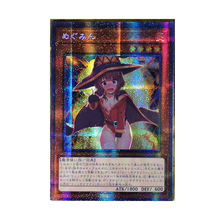 Toys Anime-Cards Hobbies Japanese Yu-Gi-Oh Collectibles-Game-Collection for Better-World-Megumin