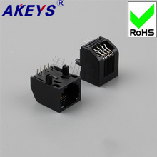 4 PCS RJ45 receptacle 57x8P8C-with edge-bevel-full plastic network crystal head seat 90 degrees RJ-45