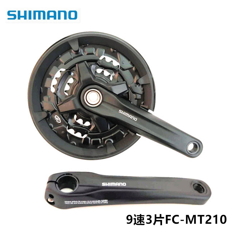Bicycle Sprocket Mountain Bicycle Crank Aluminium Alloy 9-Speed Positioning Hallow One-piece Bicycle Crankset Chainring