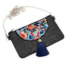 Сделай Сам Набор для рукоделия тренер женщин сумки Китайская