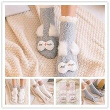 1 пара теплых мягких пушистых зимних носков с милыми мультяшными животными для женщин и девушек удобные бархатные носки-тапочки кораллового цвета для отдыха зима QDD9856