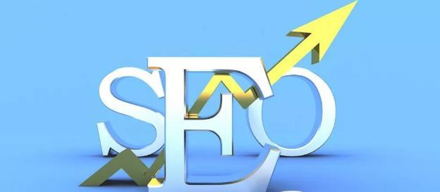 蜗牛娱乐网:针对不同类型的网站该如何做seo优化