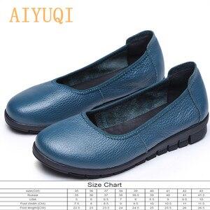 Image 2 - AIYUQI 2020 printemps naturel en cuir véritable femmes chaussures plates noir bouche peu profonde mocassins fond souple dames chaussures décontractées