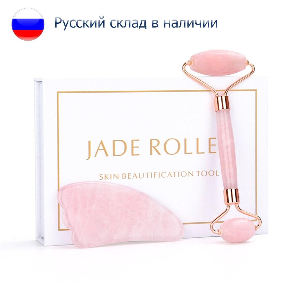 Natural Rose Jade roller Face Massage Crystal Stone Jade Massager Crystal Roller Skin Face Roller Wrinkle Removal Massage Roller|Face Skin Care Machine| |  - title=