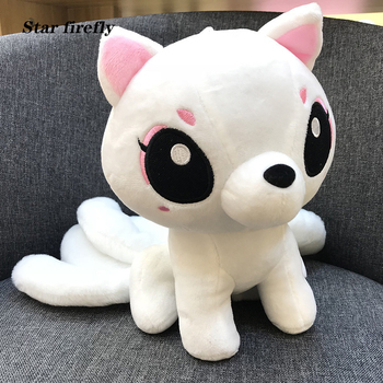 25cm Nine-tailed fox plush toy arctic fox Stuffed Animals Toys Soft peluche gift image
