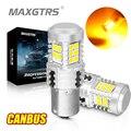2x CANBUS Bau15s PY21W 7507 3030 Светодиодная лампа Янтарный сигнал поворота автомобиля без ошибок гипер-вспышка встроенный резистор 1156 желтая лампа