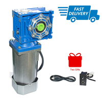 Fast Ship AC Electric Worm Geared Motor 180W 110/220V 60Hz + Speed Controller Low Speed CW/CCW Variable Production Line Lifting
