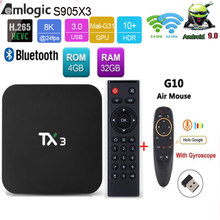 Tanix TX3 S905X3 Amlogic Android 9.0 TV BOX H.265 8K Netflix HDR 2.4G/5GHz Dual Wifi BT 4.2 Smart Scatole di Media Player Set(China)