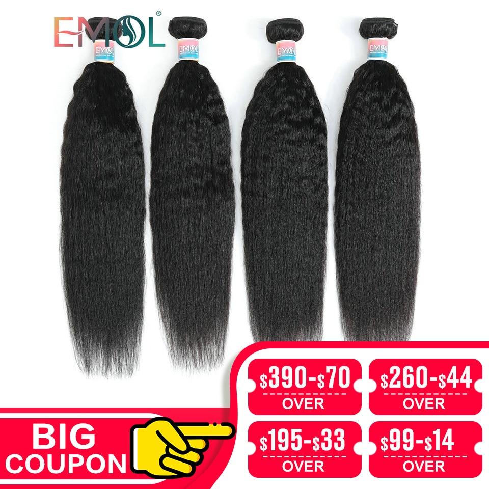 EMOL Brazilian Kinky Straight Hair Human Hair Bundles Coarse Non-Remy Hair Weave Extensions 1&3&4 Pieces/Lot