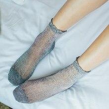 Mulheres meias brilhantes na moda meninas glitter curto meias primavera verão gaze fina transparente lady sox macio confortável