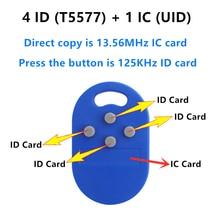 1 шт./лот RFID несколько брелок 5 в 1 125 кГц T5577 EM ID записи IC 13,56 МГц 1k S50 сменных маркеров UID Сменные брелока тег