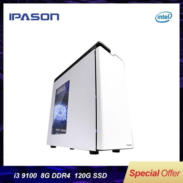 IPASON офисные компьютеры Intel i3 8100 обновление 9100 quad-core 8G DDR4 Оперативная память офис и игры домашний стационарный компьютер сборочная машина