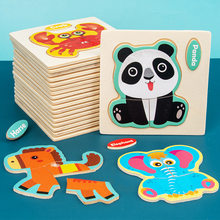 3D ahşap yapboz oyuncak oyuncaklar çocuk ahşap oyunca 3d karikatür hayvan bulmacalar istihbarat çocuklar erken eğitici oyuncaklar çocuklar için