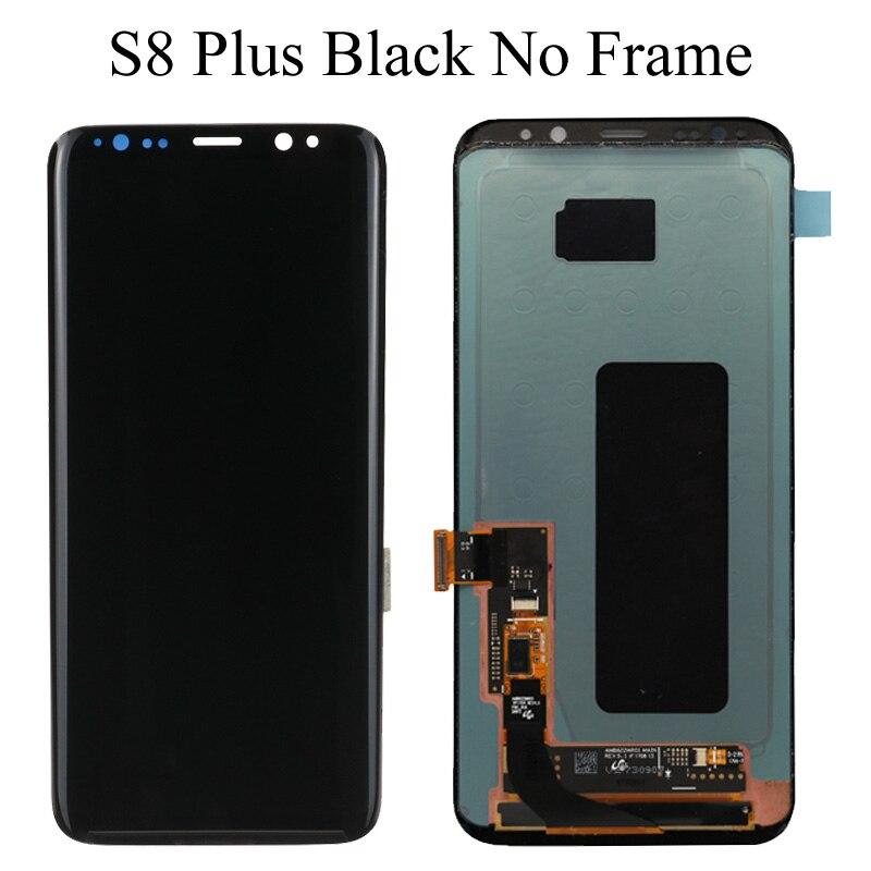 S8 Plus l No Frame